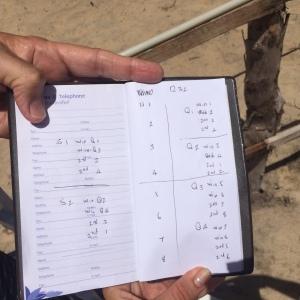 An alternative method for seeding / progression
